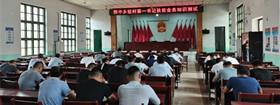 濮阳县郎中乡举办驻村第一书记扶贫业务知识测试