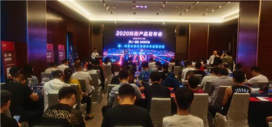 """本地化城市生活服务平台""""抖街""""  产品发布会在河南郑州开幕"""