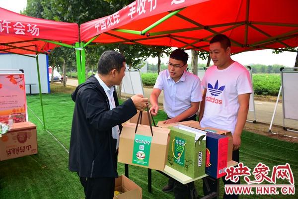 """通许县刘威:""""消费扶贫""""路上的推销员"""