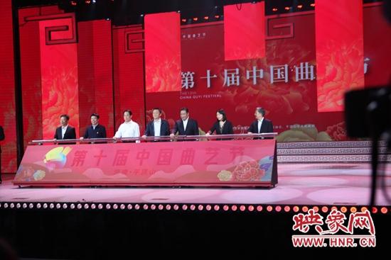 第十届中国曲艺节在平顶山市开幕 异彩纷呈