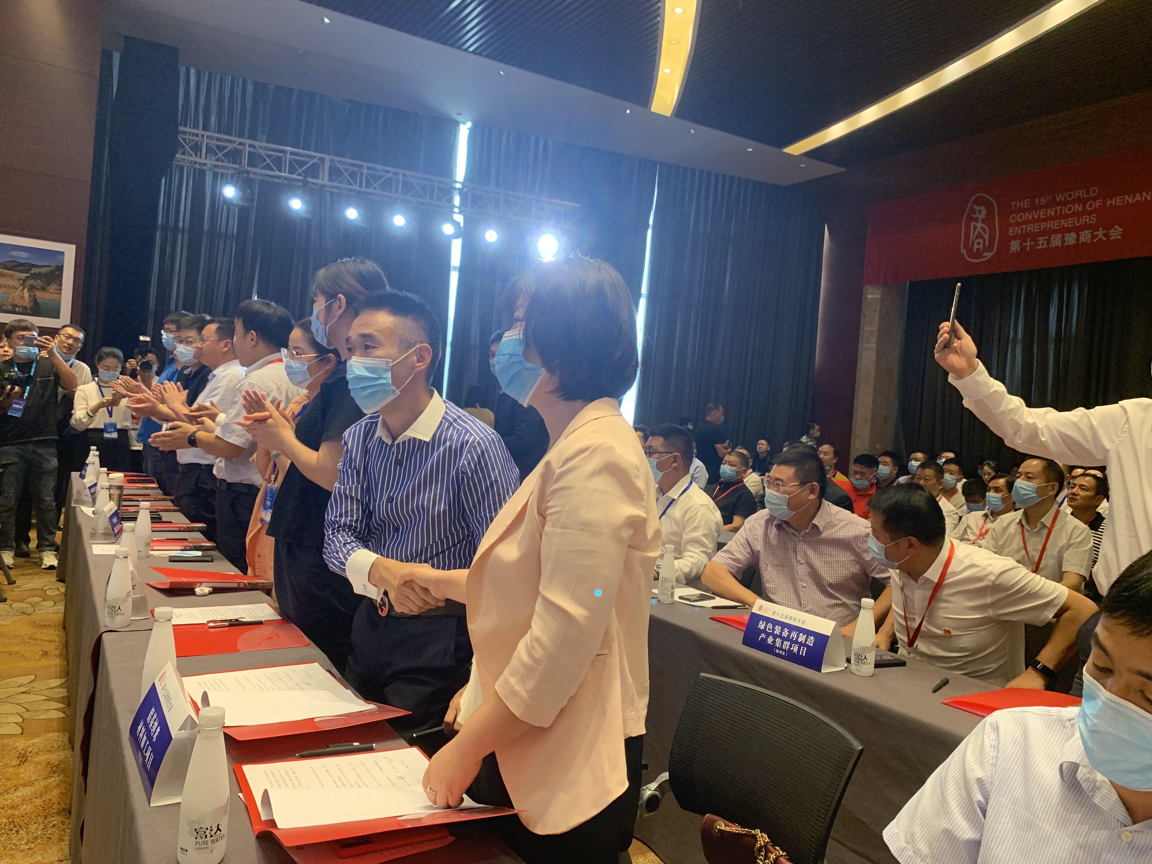 第十五届豫商大会签约项目52个 总投资604.96亿