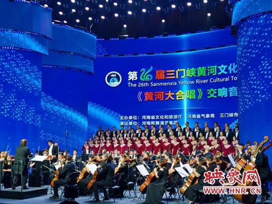 第26届三门峡黄河文化旅游节开幕6大活动等你来