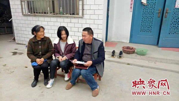遂平县石寨铺镇:扶贫必扶智 教育助脱贫