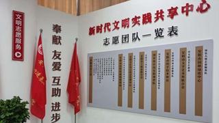安阳市总工会让群众共享文明建设成果
