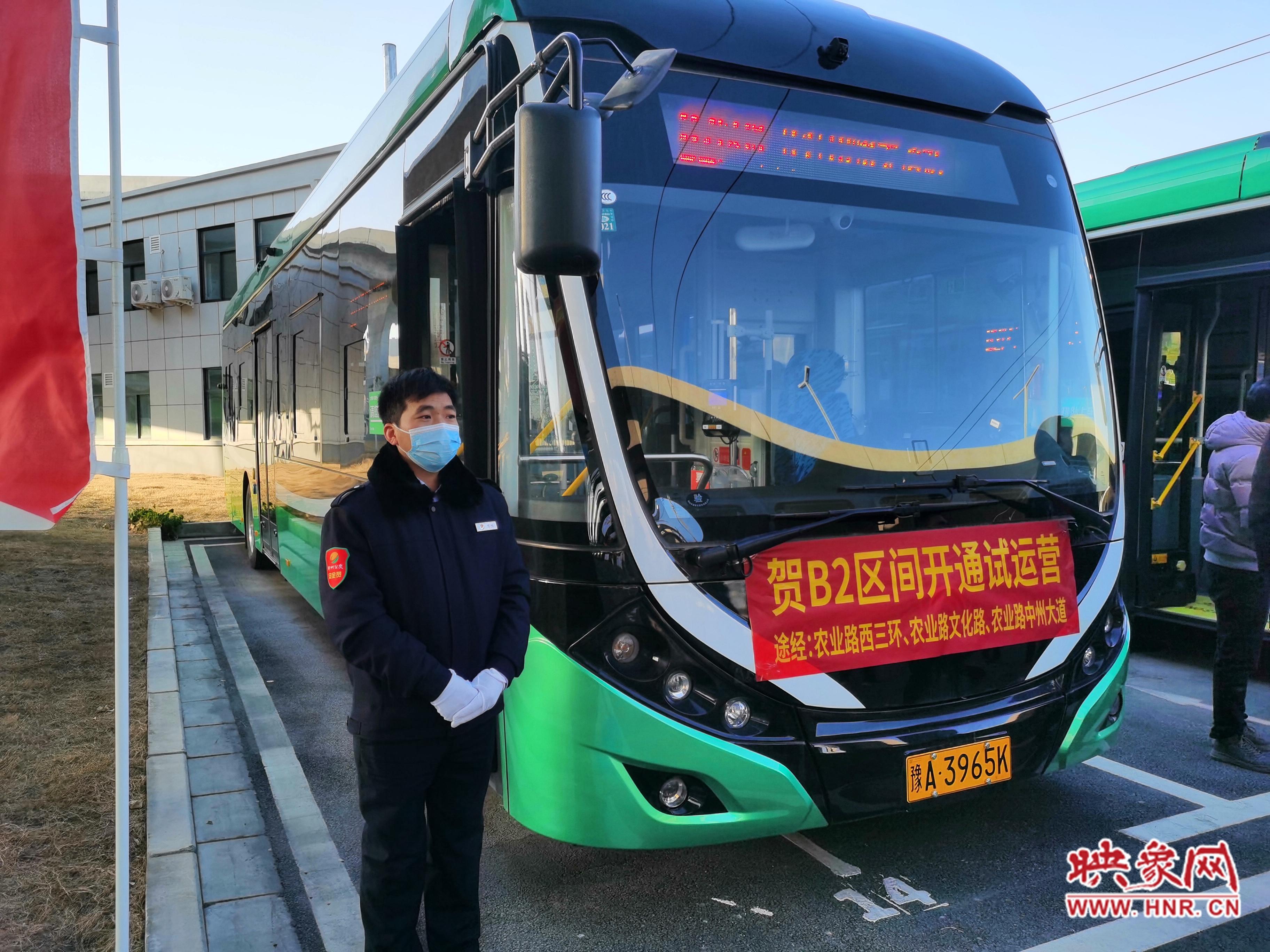 """""""大辫子""""回来了 郑州B2区间开通50台双源无轨电车"""
