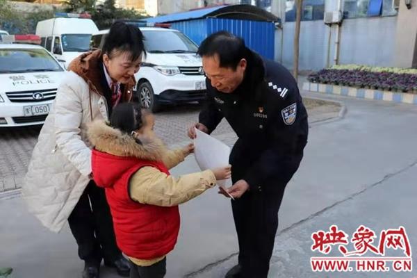 """警察节来临之际 漯河民警收到""""特殊礼物"""""""