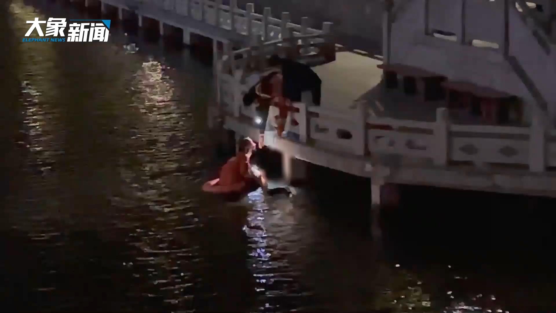 消防員在零下13度氣溫中跳下河救起輕生女孩