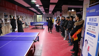 """商水县首届""""农商银行杯""""乒乓球比赛开赛"""