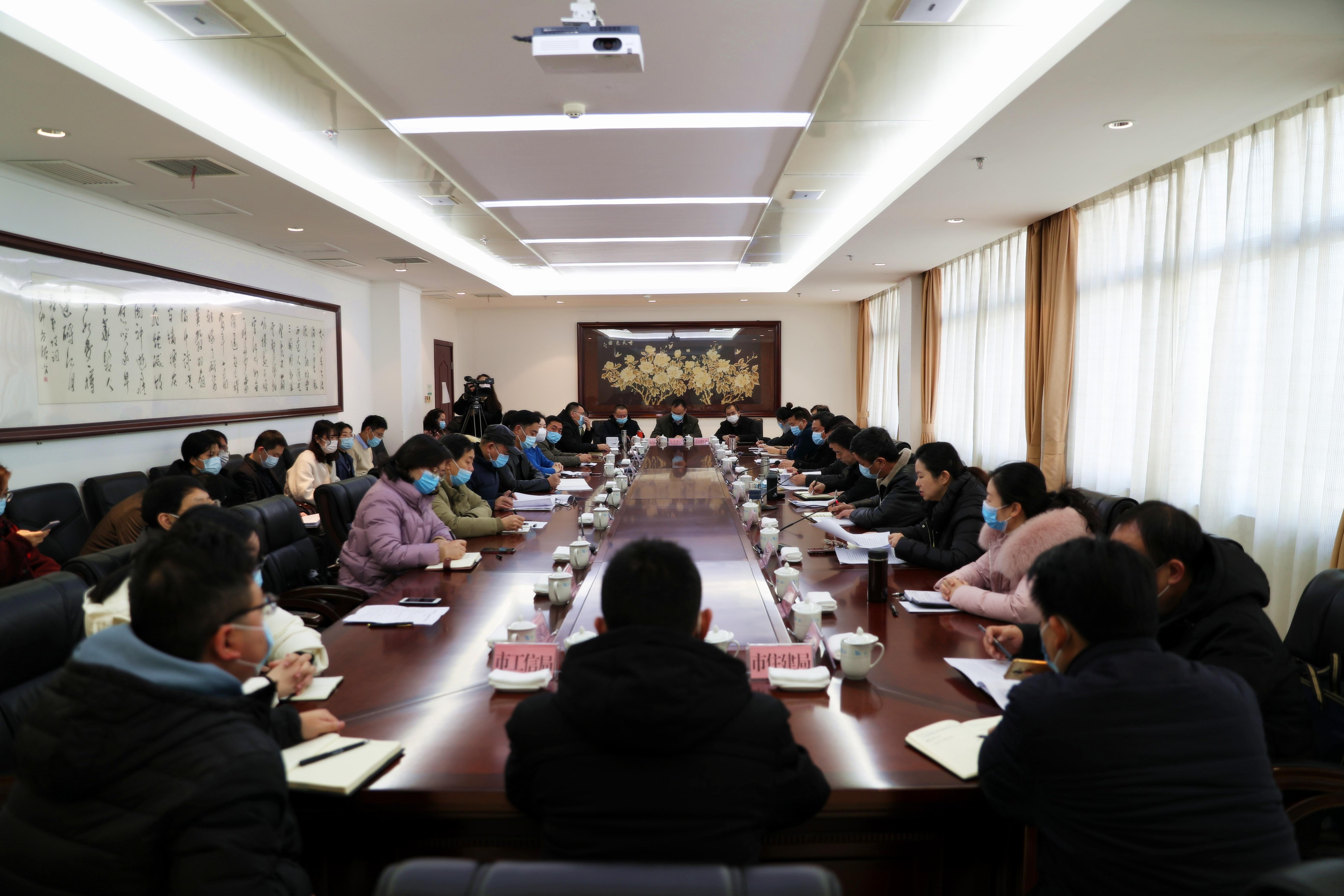 洛阳市产业工人队伍建设改革协调小组第二次会议召开