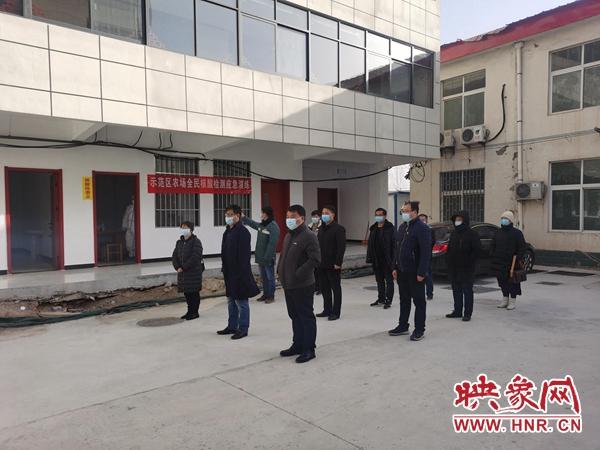 开封示范区杏花营农场举行全民核酸检测应急演练