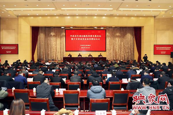 """99位专家受聘组建""""智库"""" 推动河南省交通发展更进一步"""