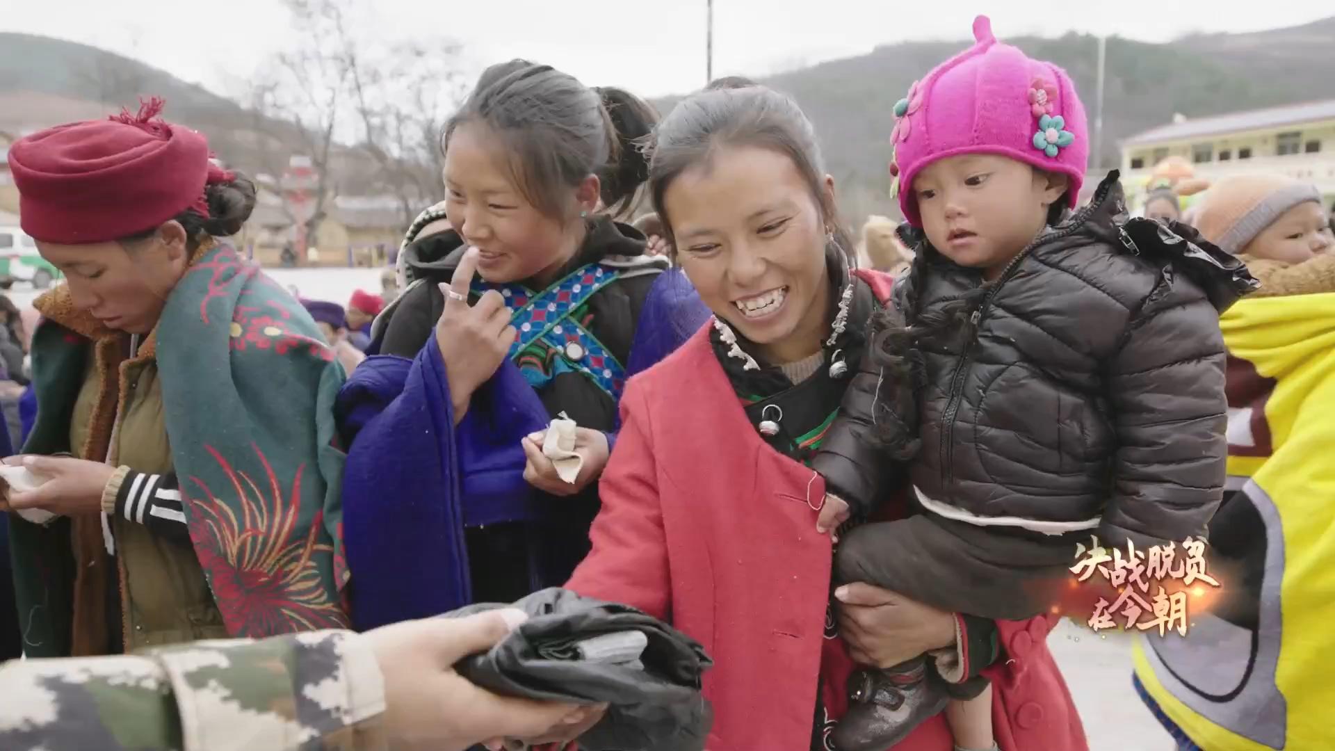 《決戰脫貧在今朝》第二集
