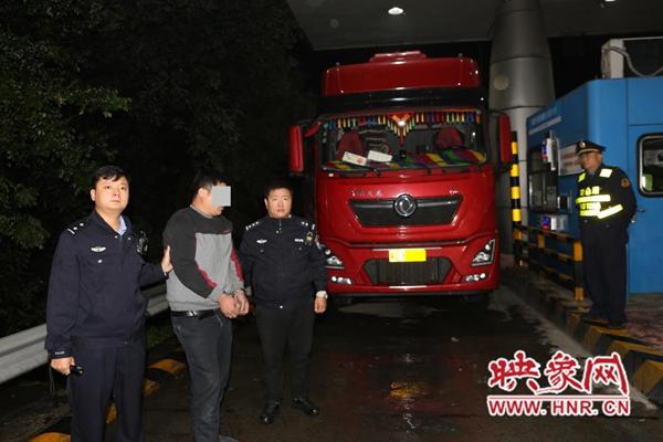 驾驶大货车偷逃高速通行费三百余万 29名犯罪嫌疑人被抓获
