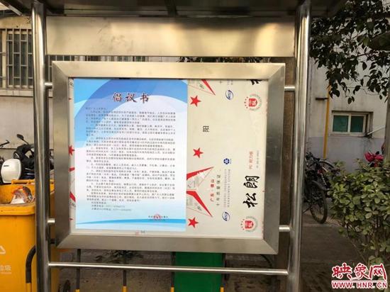 """加大力度 郑州市丰庆路街道织牢疫情防控""""五张网"""""""