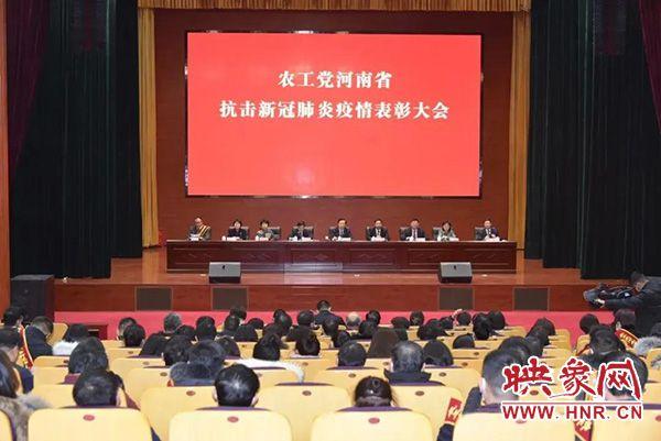 商丘市第一人民医院农工党党总支和党员受表彰
