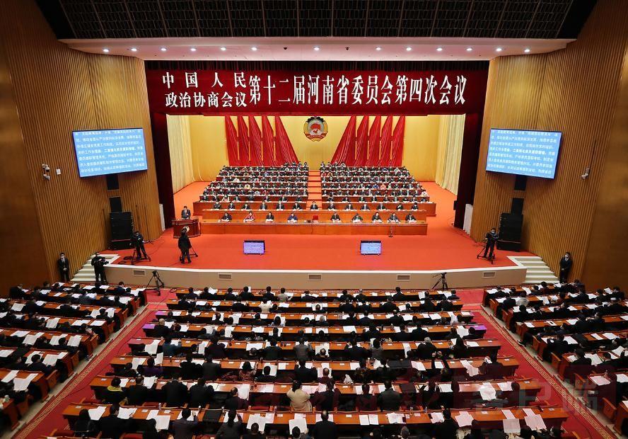 联播pro:河南省政协十二届四次会议隆重开幕