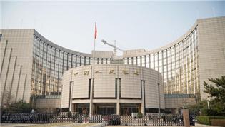 央行定调货币政策稳字当头