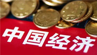 """详解2020年中国经济""""成绩单"""""""