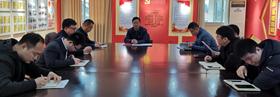 许昌市政府办公室机关第一党支部召开1月份主题党日活动