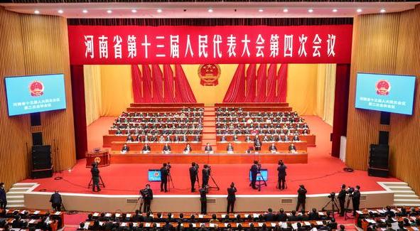联播pro:郑州发布通告,哄抬物价最高罚款500万