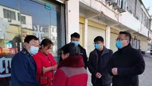 平舆县阳城镇全力做好疫情防控工作