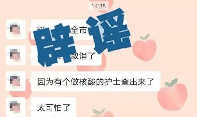 2021年春节假期延长至2月27日?多地餐饮已停业?真相是……