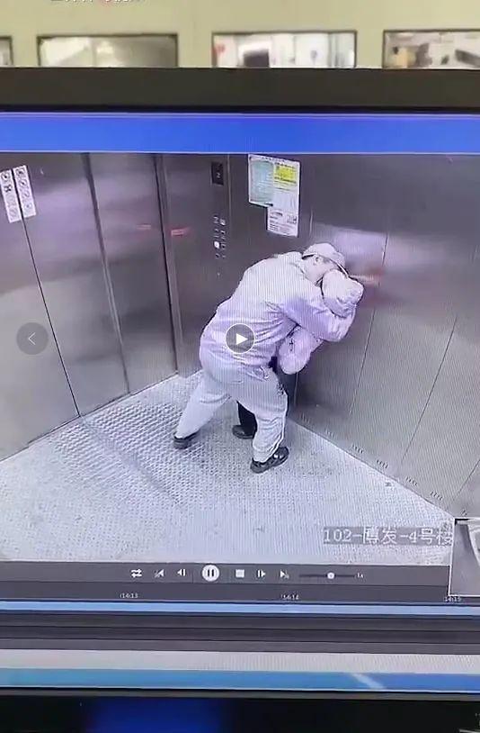 上海新冠患者医院电梯内强吻?假的!