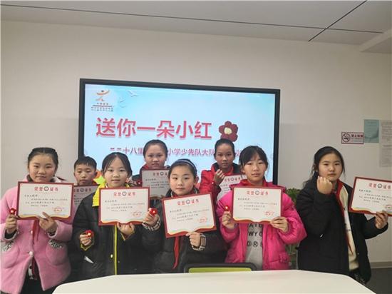 郑州市管城回族区十八里河中心小学开展少先队大队干部表彰活动