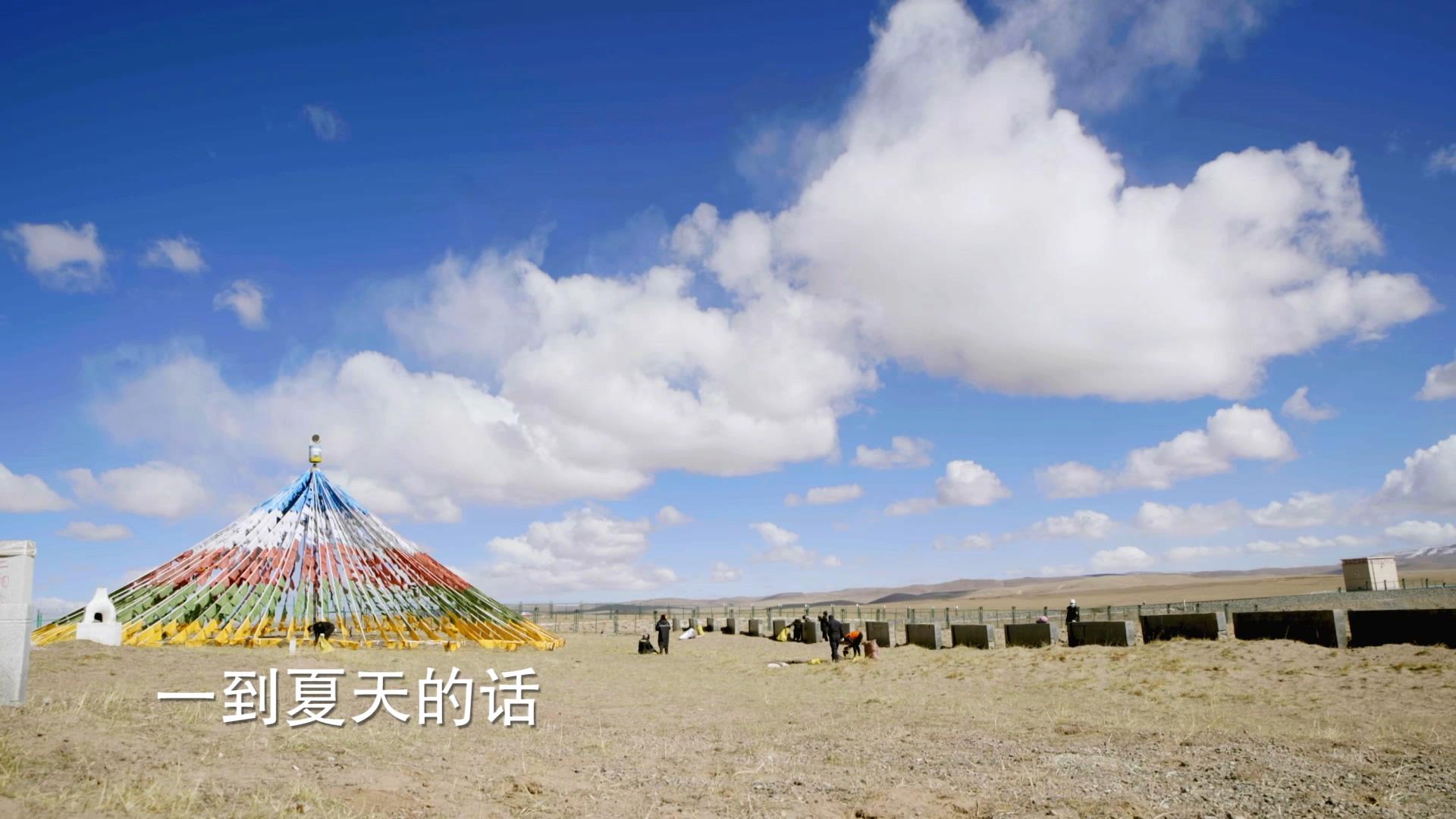 《一村一寨总关情》第一季04长江源村