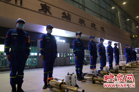 郑州东站启动硬核防疫 全方位消杀每周一次
