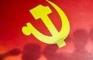 """中国共产党人的""""初心""""解码"""