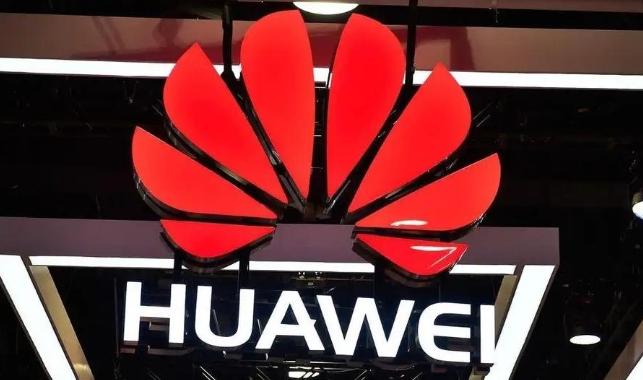 华为回应传闻 否认计划出售手机业务