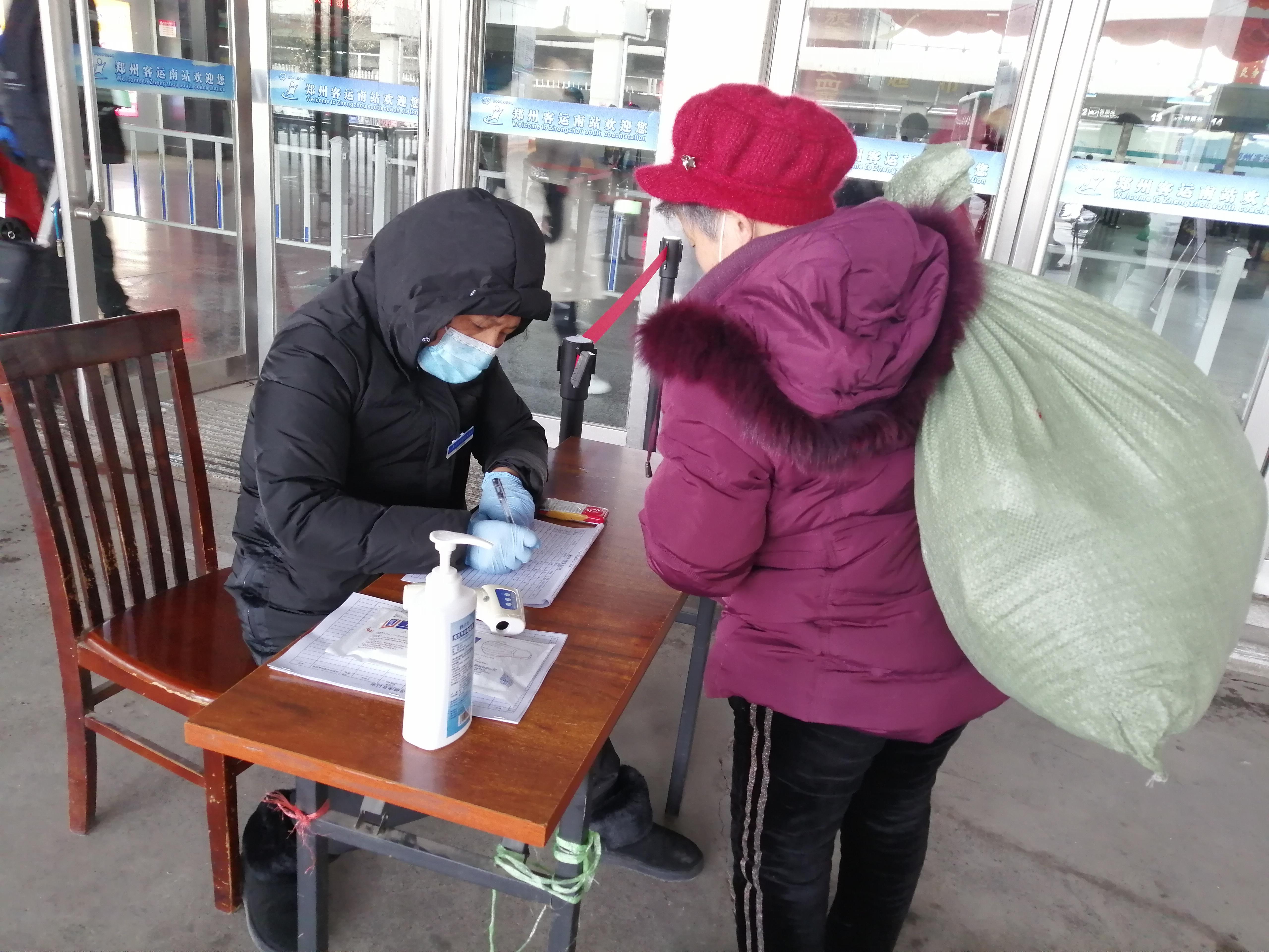 河南:春运大幕将启 民生物资保障保通成重点