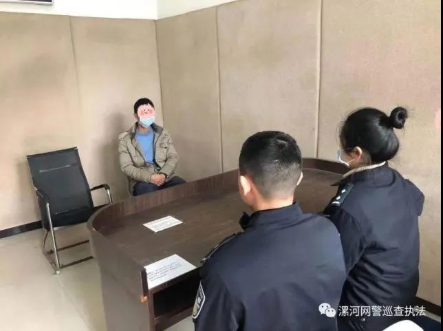 河南一地返鄉人員補貼4000元?警方辟謠