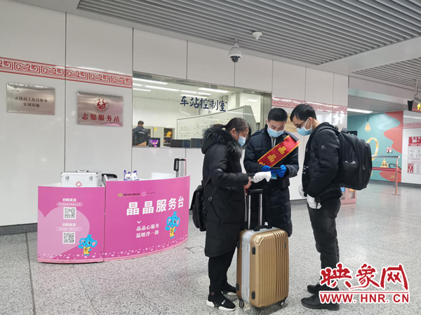 """春运期间郑州地铁""""晶晶""""服务宝藏单品你收到了吗?"""