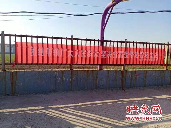 宝丰县前营乡:党员干部带头 做好疫情防控