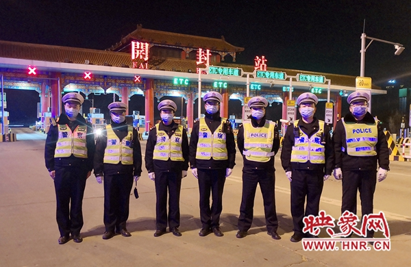 元旦假期河南省高速公路日均流量165.7万辆 交警昼夜护航保通