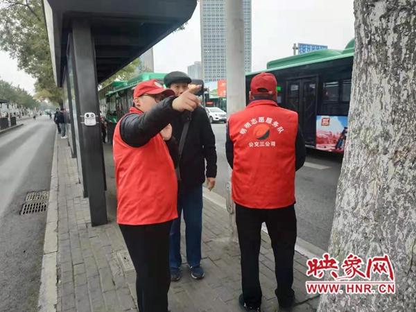 """郑州公交全力应对寒潮""""速冻""""模式 多举措""""温暖""""市民出行路"""