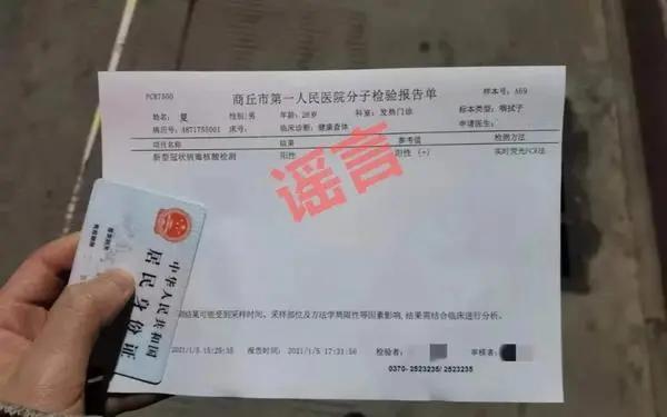 联播pro:-12℃至-11℃ 郑州迎20年最低气温,今冬还会有多冷