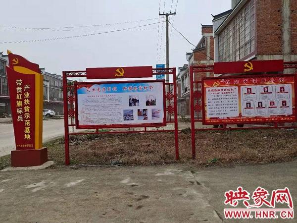 双椿铺镇:依托特色产业巩固脱贫成果