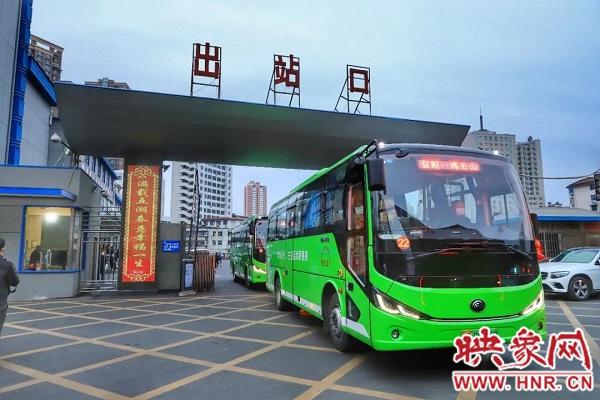 好消息!信阳至鸡公山线路公交正式启动