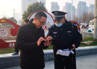 """春节守护不""""打烊"""" 漯河民警走村入户宣传忙"""