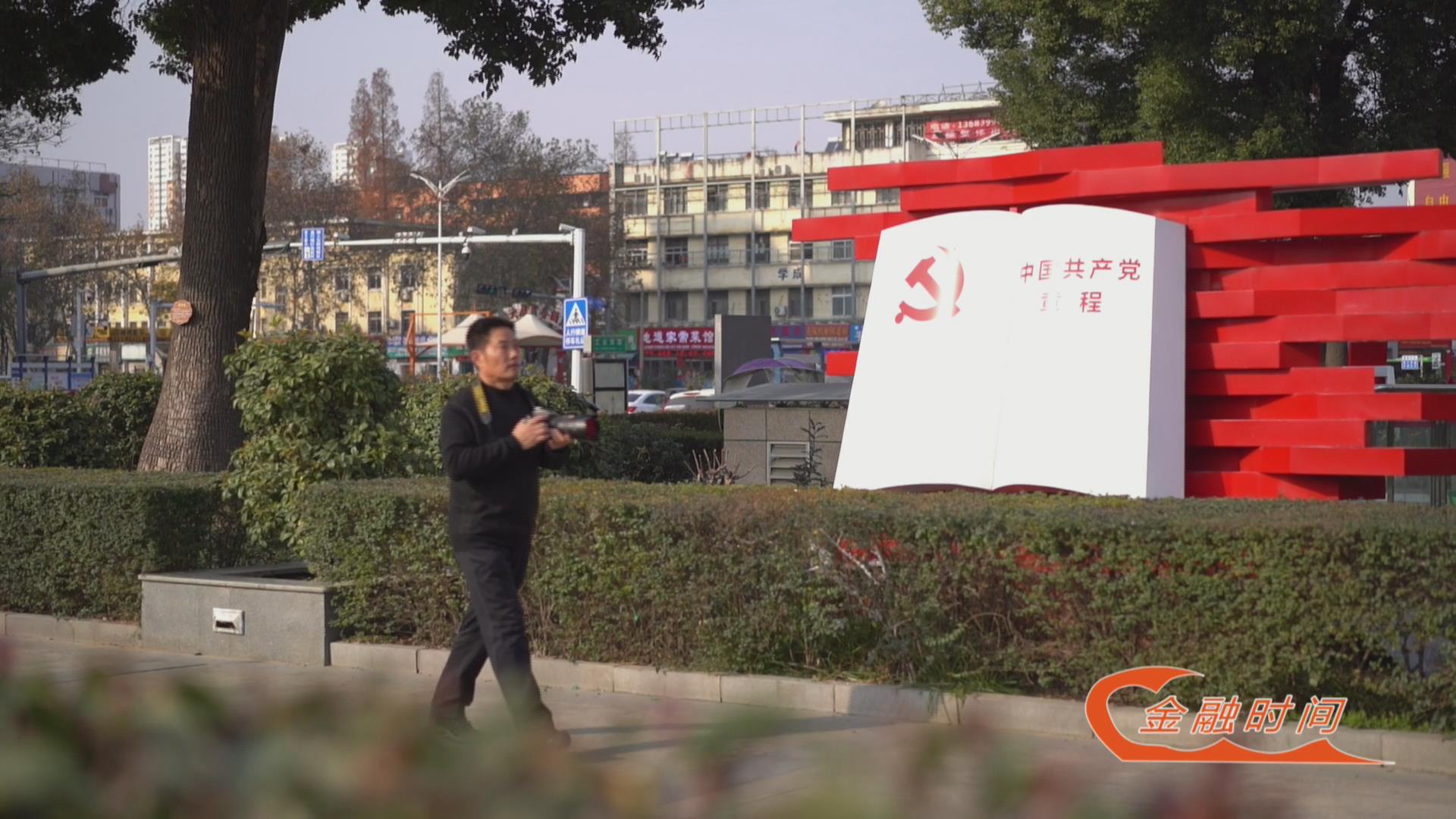 大行工匠蒋红升:35年用相机传递正能量