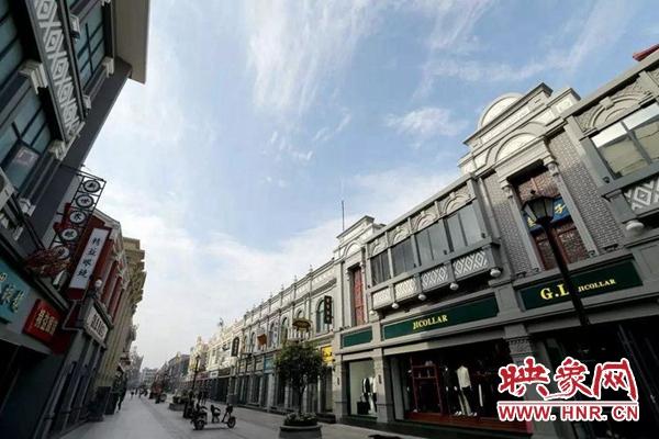 开封市鼓楼区马道街成功入选河南省第一批试点步行街