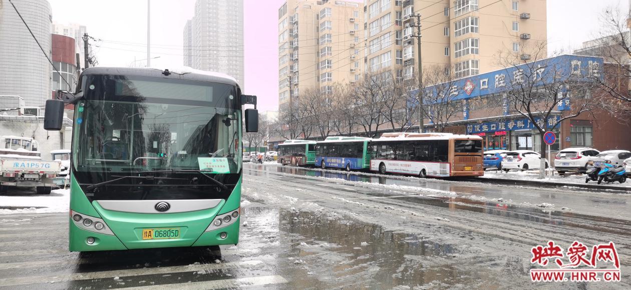 郑州公交启动雨雪天气应急预案 全时段实时监控各线路车辆运营状态
