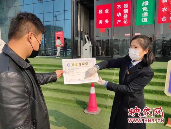 """甘当""""店小二"""" 伊川县打造营商环境新高地"""
