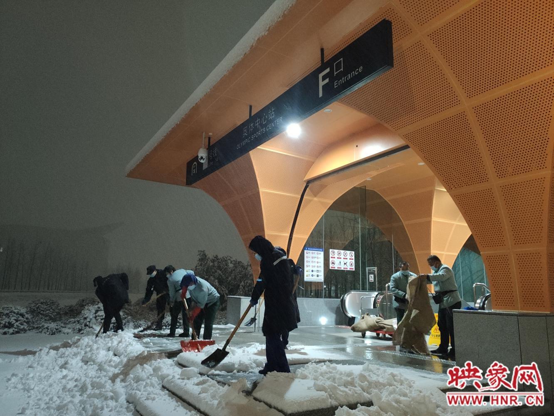 制定雨雪天气应急预案 郑州地铁保障市民出行安全
