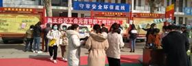 开封市禹王台区总工会开展元宵节职工猜谜活动