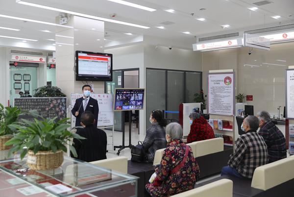 中国银行洛阳分行开展反假货币宣传活动