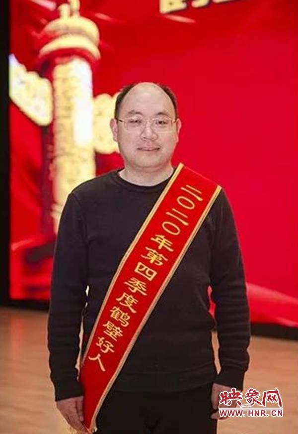 """表彰!鹤壁市举行2020年""""鹤壁好人""""发布会"""